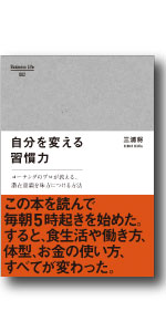 jibun cover