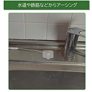アーシング アーシングシーツ アースマット アースシーツ 電磁波対策 電磁波シート 安眠 快眠 アースコード 痛み 高品質 日本製 コンセント アース 水道