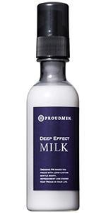 ディープエフェクトミルク