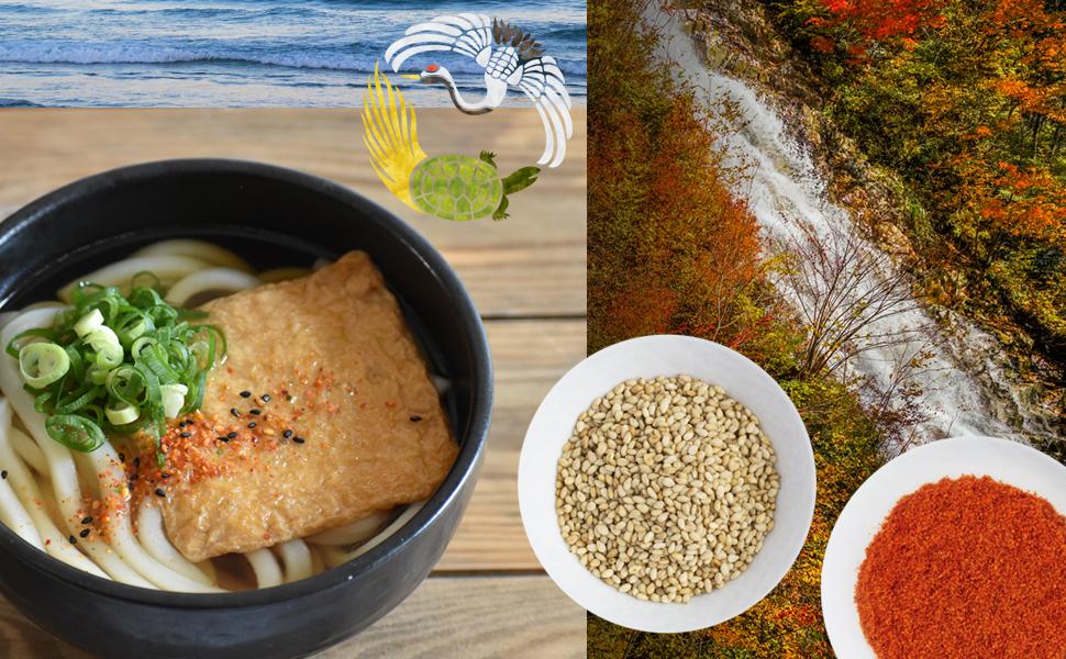 shichimi togarashi seasoning