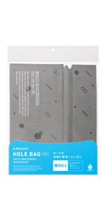 HOLE BAG(グレー)_パッケージ