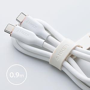 Anker PowerLine III Flow USB-C & USB-C ケーブル