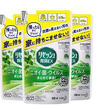リセッシュ除菌EX グリーンハーブの香り 詰替用