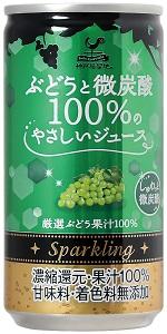 神戸居留地 ぶどう 微炭酸 果汁100% ジュース スパークリング