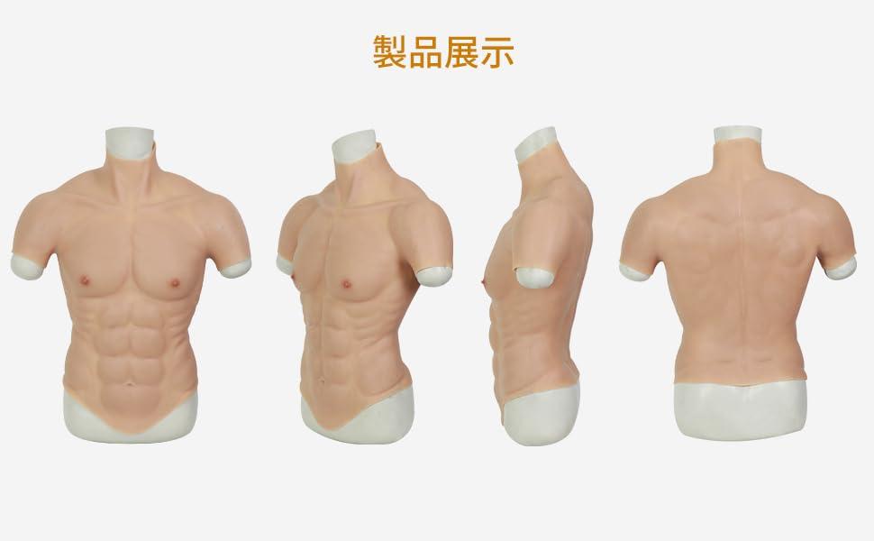 roanyer シリコン筋肉スーツ