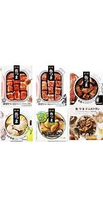 缶つま 缶詰 おつまみ レストラン 6種類 セット(各種1つ) 非常食 ギフト プレゼント