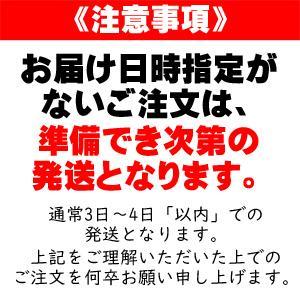 きち ローストビーフ かね 食べ倶楽部 Special[絶品ローストビーフを食べよう!]