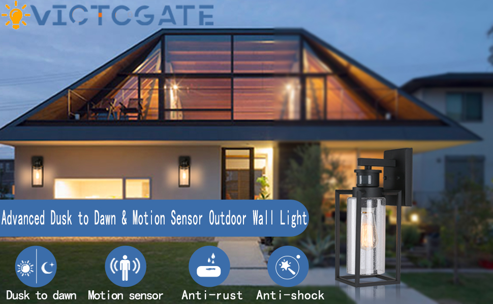 dusk to dawn motion sensor outdoor wall light
