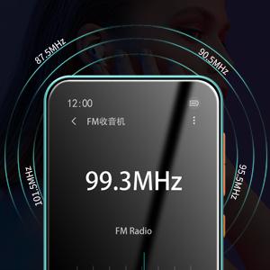 Mp3 player with FM radio