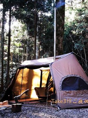 煙突口付きテント