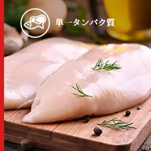 BBC単一タンパク質のアイコンとハーブを添えた鶏肉の写真
