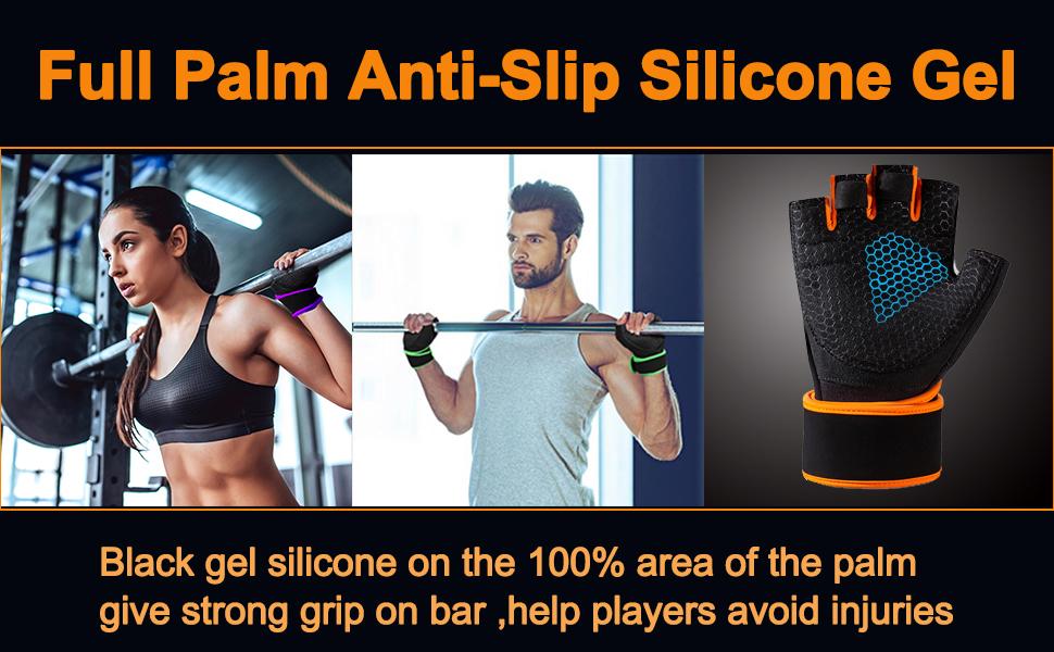 Full Palm Anti-Slip Silicone Gel