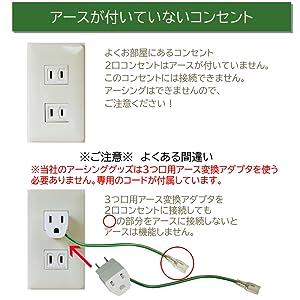 アーシング アーシングシーツ アースマット アースシーツ 電磁波対策 電磁波シート 安眠 快眠 アースコード 痛み 高品質 日本製 コンセント