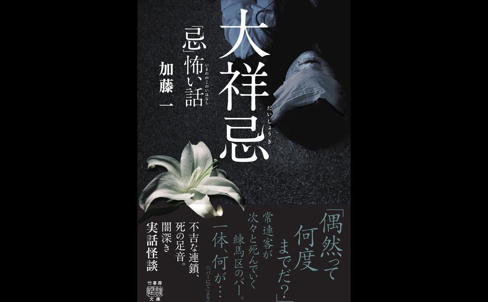 百合 の 花 自殺