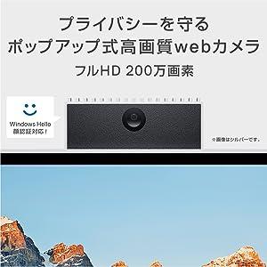 ポップアップ式ウェブカメラ