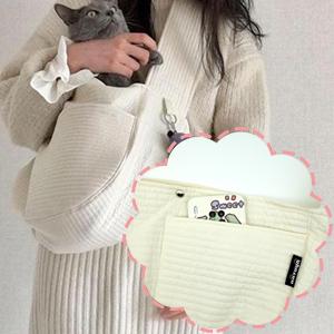 pet sling carrier
