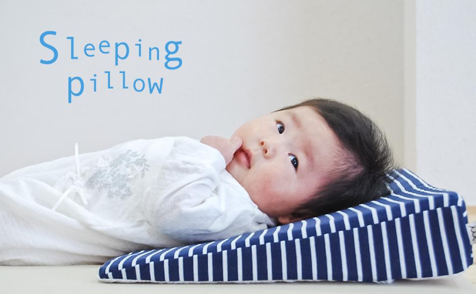 スリーピングピロー、赤ちゃん、まくら