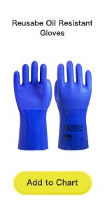 Reusabe Oil Resistant Gloves