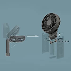 長持ちワイヤレス扇風機