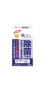 エリエール 除菌できるアルコールタオル ウイルス除去用 つめかえ用