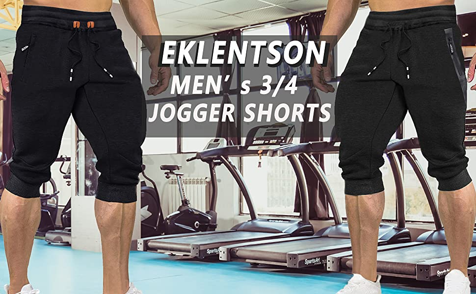 Men's Workout Training Shorts Men's Athletic Shorts