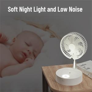night light and low noise