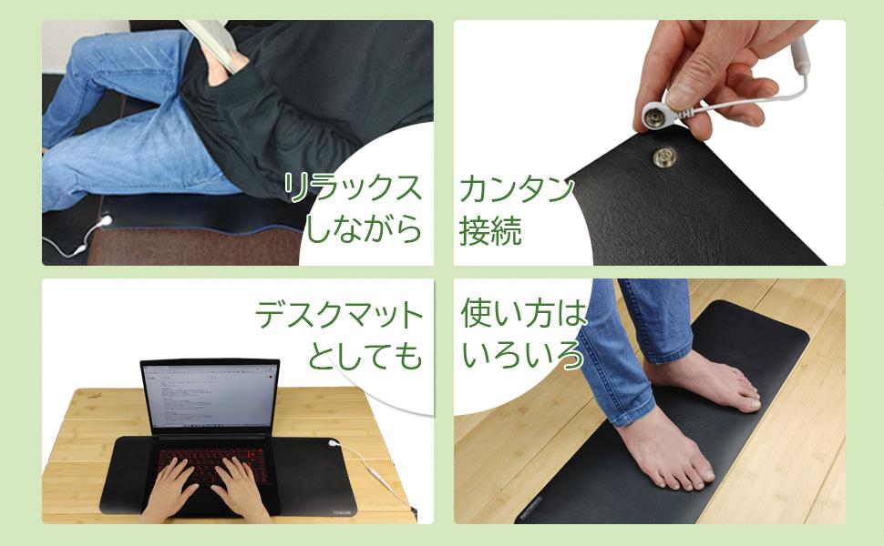 アーシング アーシングシーツ アースマット アースシーツ 電磁波対策 電磁波シート 安眠 快眠 アースコード 痛み 高品質 日本製