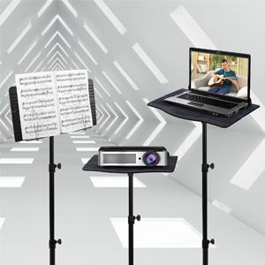 adjustable music stand