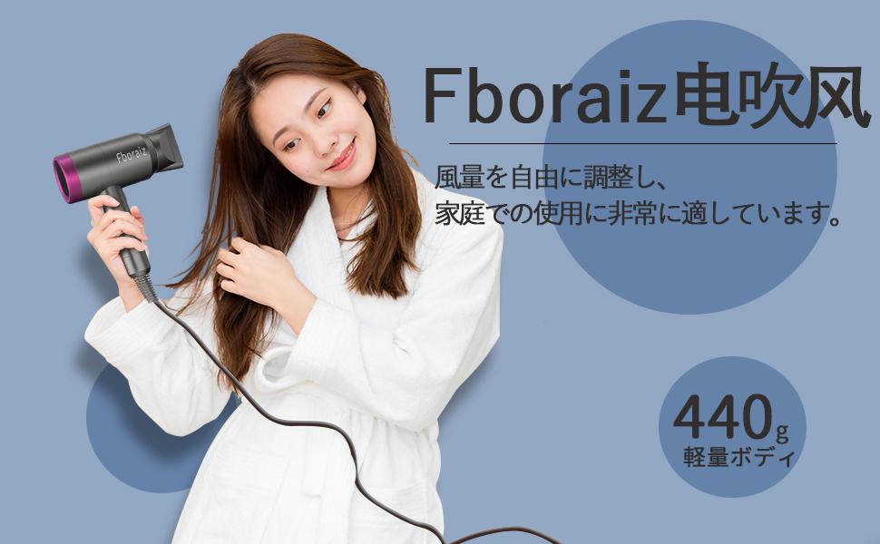 16m / sの超高風速で髪を素早く乾かします