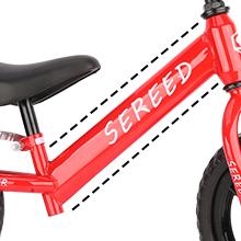 sport balance bike