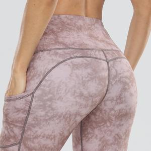 Oalka Women's Short Yoga Side Pockets High Waist Workout Running Shorts Tie Dye Khaki