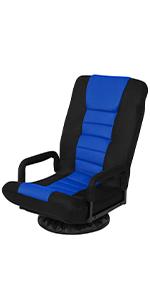 Adjustable Floor Chair Clearance Folding Sofa