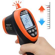 Digital Infrared Thermometer - Non Contact High Temperature Gun