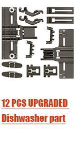 12 PCS UPGRADED Dishwasher part