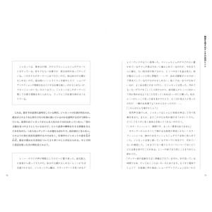 職業設定類語辞典 感情類語辞典 小説の書き方 実例 フィルムアート社