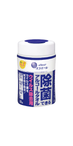 エリエール  除菌できるアルコールタオル ウイルス除去用 ボトル 本体
