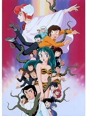 Lamu;Only you;Beautifu Dreamer;Urusei Yatsura;Lamù la ragazza dello spazio;Ranma;Inuyasha;Rumiko