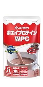 アルプロン alpron プロテイン ライトシリーズ ソイ bcaa ホエイ ヨーグルト 大豆 無添加 チョコ カゼイン グルタミン protein いちご プレーン ランキング 人気 おすすめ