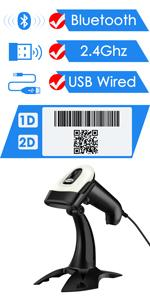 EY-011 2D BARCODE SCANNER WITH STAND
