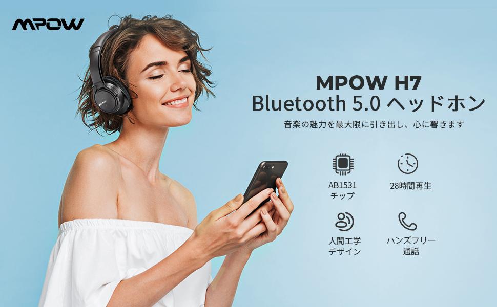 Mpow ヘッドホン H7 bluetooth