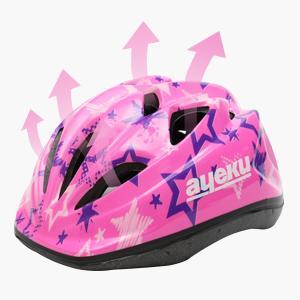 Kids Helmet Aerodynamic Design