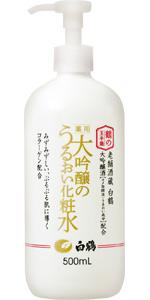 鶴の玉手箱 大吟醸のうるおい化粧水 500ml