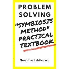 """Symbiosis method"" practical textbook"