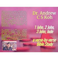 1 John, 2 John, 3 John, Jude