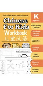 Kindergarten Chinese For Kids