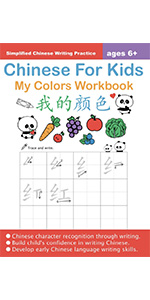 Colors in Chinese Workbook