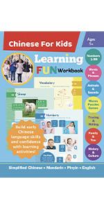 Fun Chinese Workbook