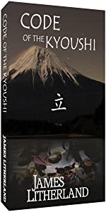 code of the kyoushi 3d cover