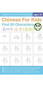 First 50 Chinese Characters
