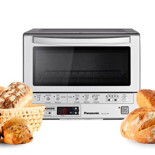 Panasonic NB G110P Flash Xpress Toaster Oven Silver Amazon